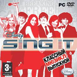 Disney. Sing It! Классный мюзикл: Выпускной (2009/RUS)
