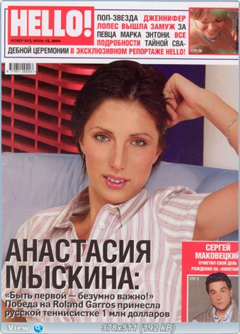 http://i3.imageban.ru/out/2011/07/09/8d2807d53822493107209f9e66ab09d5.jpg