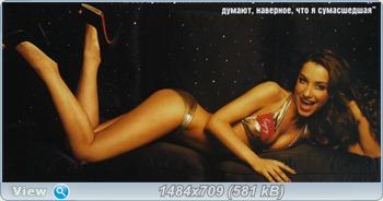 http://i3.imageban.ru/out/2011/07/10/aae23f00853578732edcc888ae427669.jpg