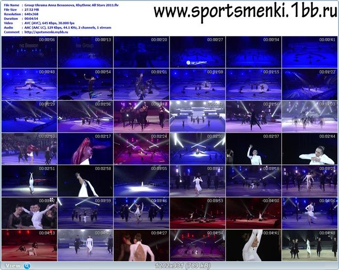 http://i3.imageban.ru/out/2011/07/11/eb5212c69cca2e0e755b2190112ea409.jpg