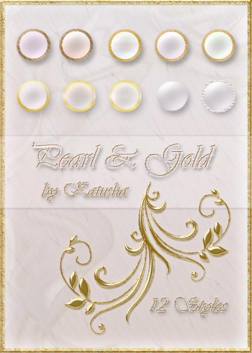 Стили для Photoshop - Жемчуг и золото