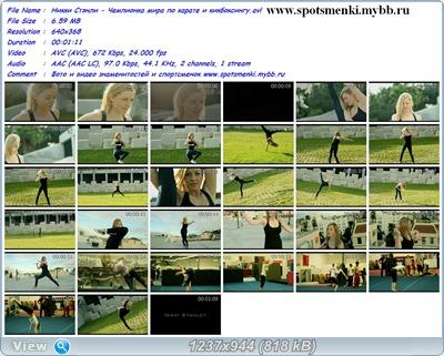 http://i3.imageban.ru/out/2011/07/21/99867e6a3599be2388465691a21a8f6b.jpg