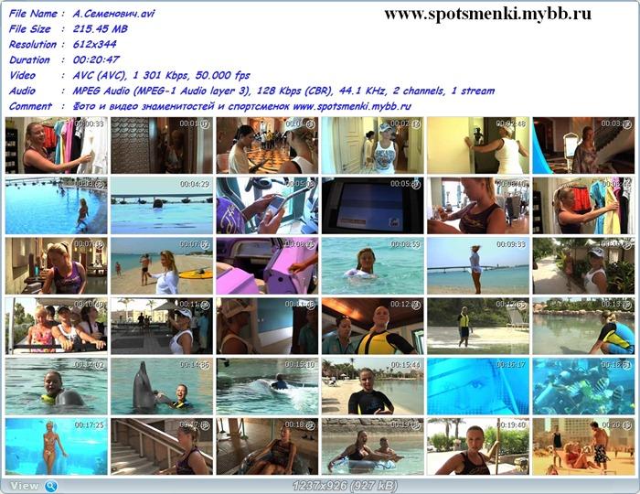 http://i3.imageban.ru/out/2011/07/21/fe0dd7418b48ed8f3ae5b047b5048b25.jpg