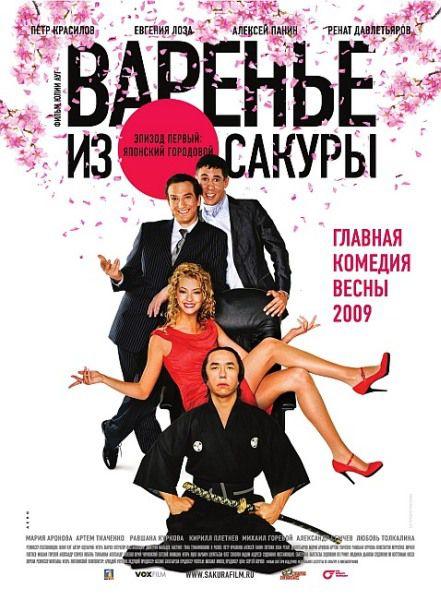 ������� �� ������ (2011/DVD5/DVDRip)