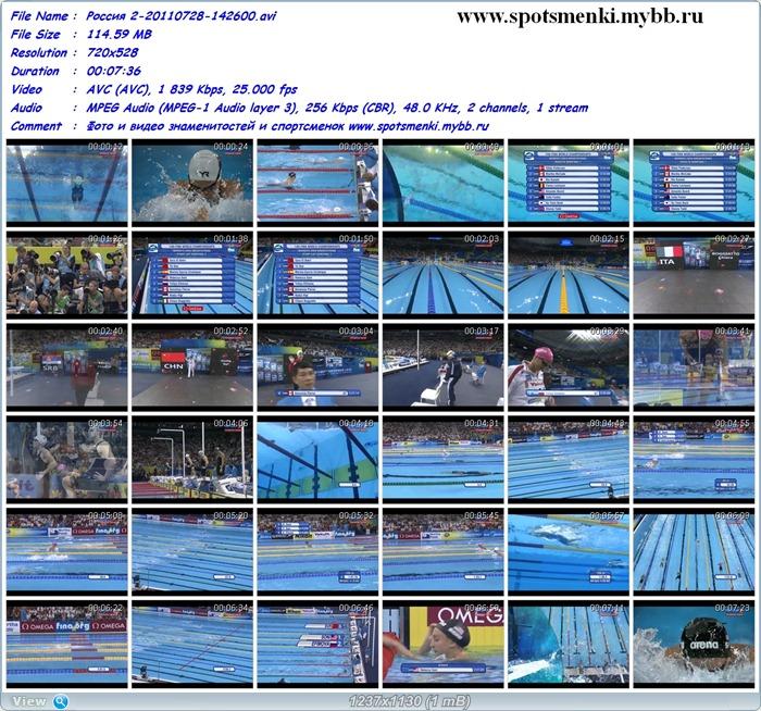 http://i3.imageban.ru/out/2011/07/28/f45bda118dcea9677eaf2affd02914c5.jpg