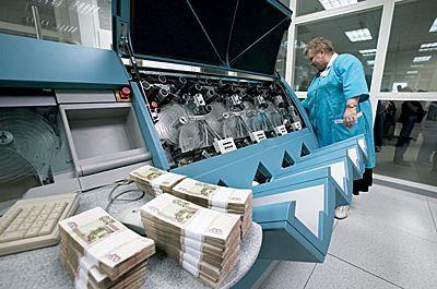 Как утилизируют деньги?