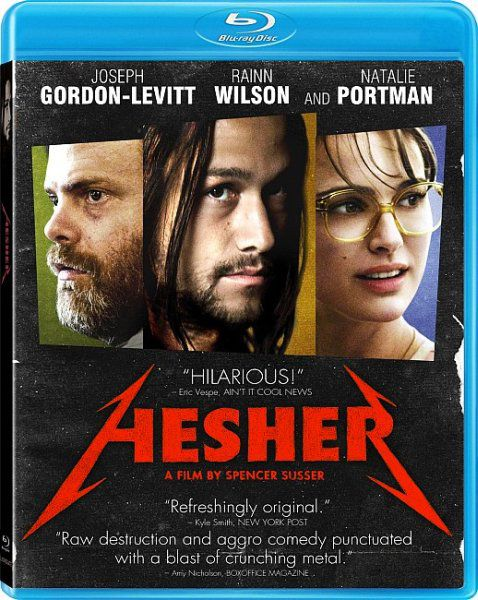 Хэшер / Hesher (2010/HDRip/1400Mb/700Mb)