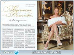 http://i3.imageban.ru/out/2011/08/15/94802a6ede896d986e1dab770e7099cd.jpg