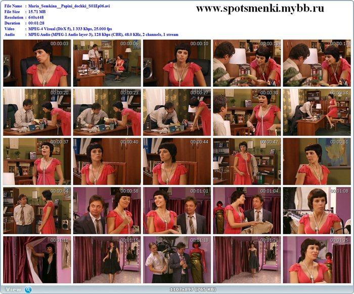 http://i3.imageban.ru/out/2011/08/17/70b3a9603fa29166f72dacd8c9262b55.jpg