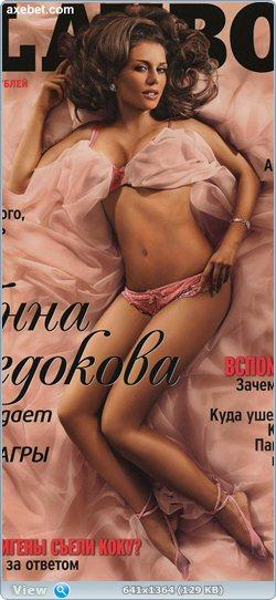 http://i3.imageban.ru/out/2011/08/21/57ba010306a00b52bb466822a2837a9c.jpg