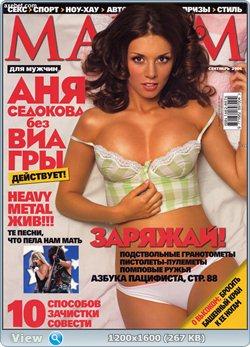 http://i3.imageban.ru/out/2011/08/21/c0a69b9ad7a5560c5d697b6fb5be2cf7.jpg