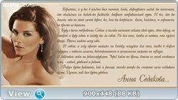 http://i3.imageban.ru/out/2011/08/21/c0d67f9d3ba191246a1b619334f6f001.jpg