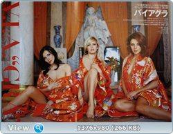 http://i3.imageban.ru/out/2011/08/22/54ca99de13fa937560f27b22611427cb.jpg