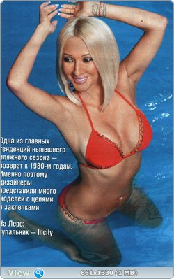 http://i3.imageban.ru/out/2011/08/24/48250a2bc4c5cf250416deebbf247bcc.jpg