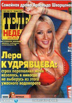 http://i3.imageban.ru/out/2011/08/24/5d2f13488dda30c6d4565d74ffcced24.jpg