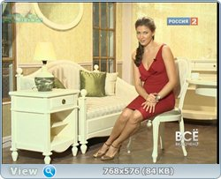 http://i3.imageban.ru/out/2011/08/26/225b8ce30e4877c2a0cb2e5728055f8f.jpg