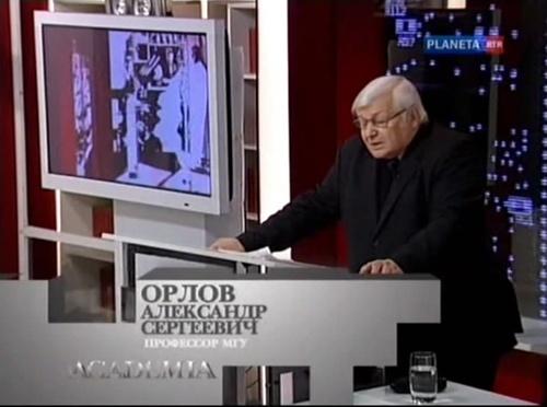 история россии орлов скачать