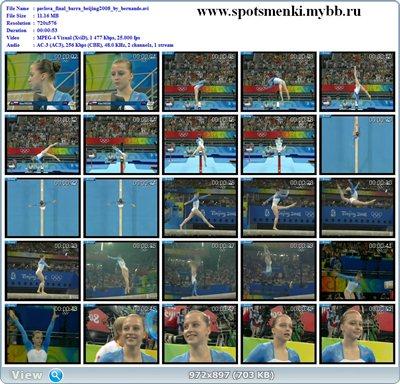 http://i3.imageban.ru/out/2011/08/31/8c6d41446eb9ad920972f479eeb3a274.jpg