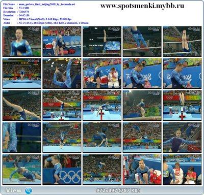 http://i3.imageban.ru/out/2011/08/31/b317895bcd3a2c60fb6dea50ace141f8.jpg