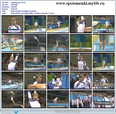 http://i3.imageban.ru/out/2011/08/31/f4f7bd292286f53c29114f76af3bcec3.jpg