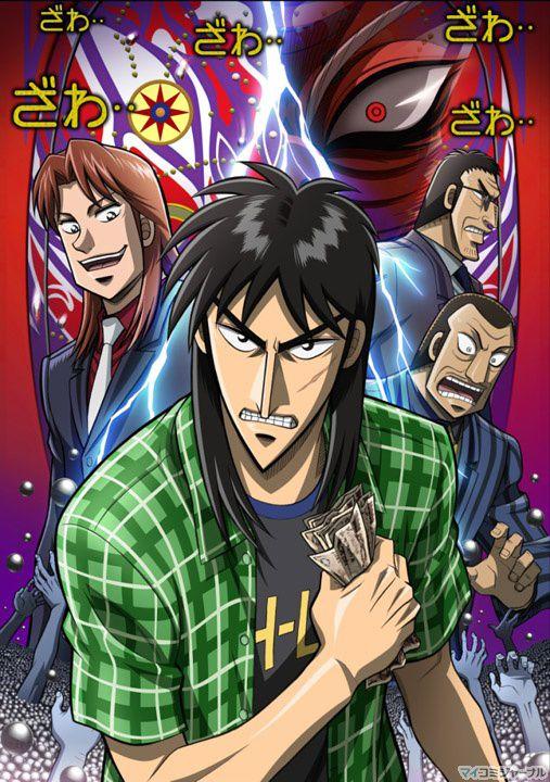 Кайдзи / Gyakkyou Burai Kaiji: Ultimate Survivor ( TV-1 ) [ серии 26 из 26 ] JPN+SUB