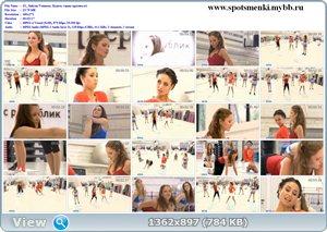 http://i3.imageban.ru/out/2011/09/02/75e6f414b12cdd425d1738f9d3a1e2c7.jpg