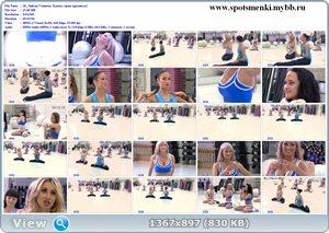http://i3.imageban.ru/out/2011/09/02/8e4f70b5eccb6eee632922d7d414f6db.jpg