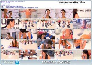 http://i3.imageban.ru/out/2011/09/02/9b567f74fe5d25f868ebfae82df822f8.jpg