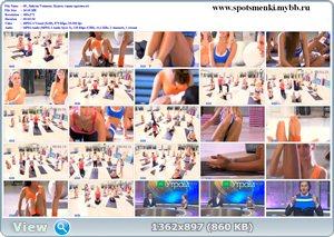 http://i3.imageban.ru/out/2011/09/02/f4d386a7e514ab8d3d0dfe295e62ec5a.jpg