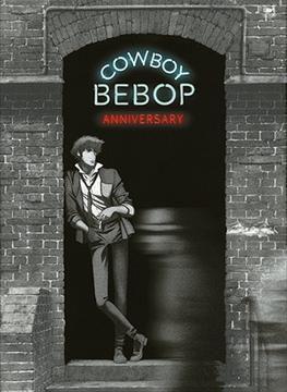 Ковбой Бибоп  /  Cowboy Bebop  ( TV )  [ серии 26 из 26 ]  RUS