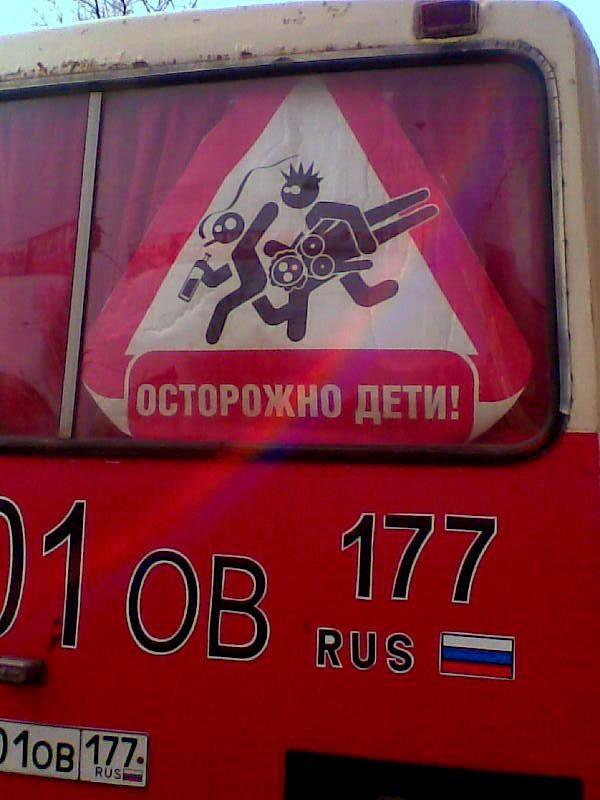http://i3.imageban.ru/out/2011/09/06/26cc113838200e67c17232eddbf104b3.jpg