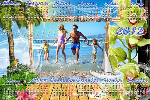 Календарь с морской природой