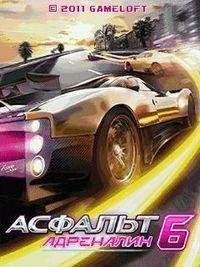 ������� 6: ��������� (Asphalt 6: Adrenaline)