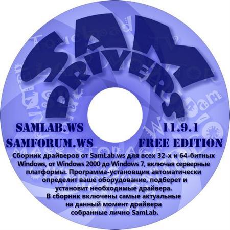 SamDrivers 11.9.1 Free[Rus]