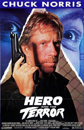 ����� � ���� / Hero and the Terror (1988) DVDRip | AVO
