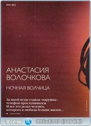 http://i3.imageban.ru/out/2011/09/25/420963804ddb22108eb81286a3214e8f.jpg