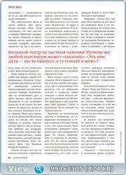 http://i3.imageban.ru/out/2011/09/25/5886137e8a1a09a18fef9d1f56f3c372.jpg