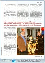 http://i3.imageban.ru/out/2011/09/25/6123e32f5557cf4f47d46352595339a8.jpg