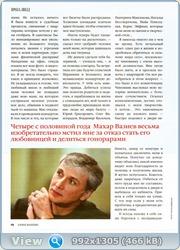 http://i3.imageban.ru/out/2011/09/25/644bbb03fd0b00b3d0719684bf90610a.jpg