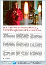 http://i3.imageban.ru/out/2011/09/25/8a63a60861bacb9650c846f1d6802b39.jpg