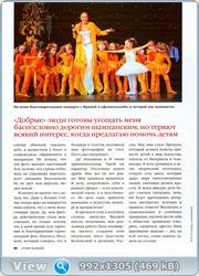 http://i3.imageban.ru/out/2011/09/25/93feaf0325cde292575bceb55a003ba6.jpg