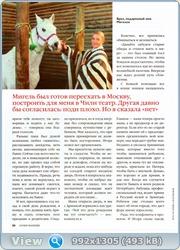 http://i3.imageban.ru/out/2011/09/25/a39980c151e3d111f9b875b49a048136.jpg