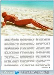http://i3.imageban.ru/out/2011/09/25/d414535dcd8aedb7a642e306bc44fd78.jpg
