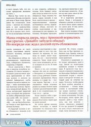 http://i3.imageban.ru/out/2011/09/25/fb06fff3c174dbc6478f424a96dfcb26.jpg