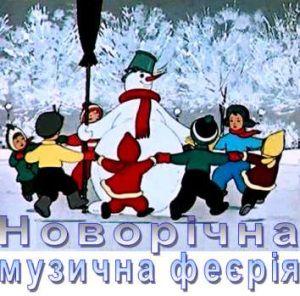 Жанр збірка дитячих пісень з мінусами