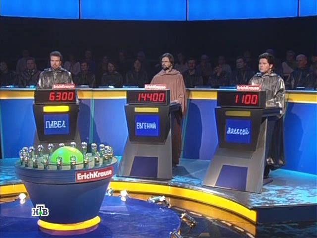 svoya-igra-intellektualnoe-kazino