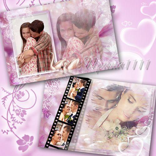 Романтические рамки для фото