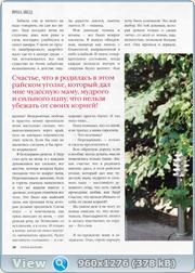 http://i3.imageban.ru/out/2011/11/08/09232f12e2a6dce034353c73bb3b856a.jpg