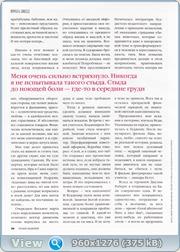 http://i3.imageban.ru/out/2011/11/08/1f913b9fa59b1656f6c22b3e91d6beeb.jpg