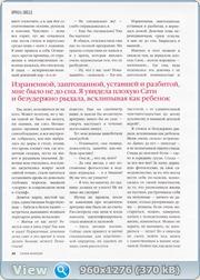 http://i3.imageban.ru/out/2011/11/08/3b6b0eac00ad102316fd617c1eafd973.jpg